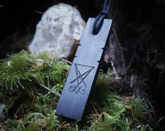 Sigil of Lucifer - Blackwood