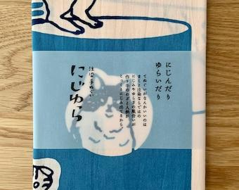 "NEW Chusen Tenugui ""Cat Tower"" Japanese cotton towel fabric - 591482"