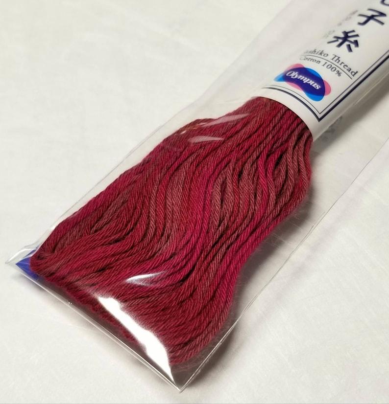 Olympus Color 97 Japanese cotton sashiko thread Variegated image 1
