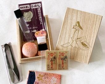 Misuya Miyabi Hand Sewing Gift Box Set made in Kyoto Japan みすや針