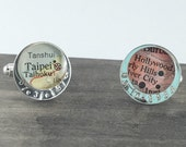 Personalized Hand Stamped Date Sterling Map Cufflinks