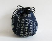 Yarn cozy -- Round drawstring bag  -- Indigo Kanji Japanese writing