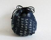 Yarn cozy -- Round drawstring bag  -- Indigo Kanji Japanese writing