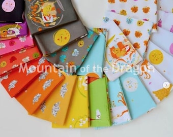 Far Far Away 2 Fat Quarter Bundle - Heather Ross Fabric - Complete Collection of 23 Prints