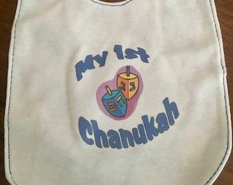 Hanukkah Baby Bib Reversible Chanukah