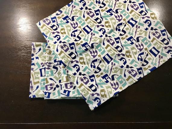 Aleph Bet hebrew letter reusable cloth napkins Jewish
