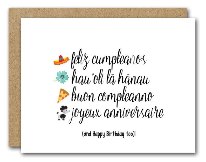Happy Birthday Card INSTANT DOWNLOAD Spanish Hawaiian