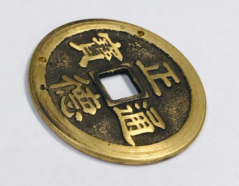 VINTAGE Chinese BRASS COIN Dragon Pendant 46mm pkg1 m67a