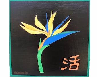 "Parrot flower ... ooak, original, painting, 19.7x19.7"", 40 x 40 cm, acrylic, wood, flower, nature, flora, fantasy"
