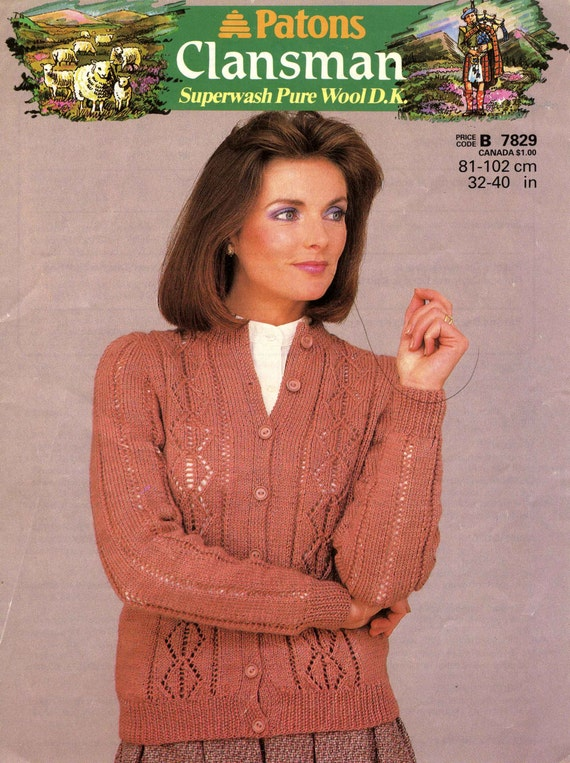 To Fit 30-40 Inch Bust Patons Crochet Pattern For Ladies Cardigan