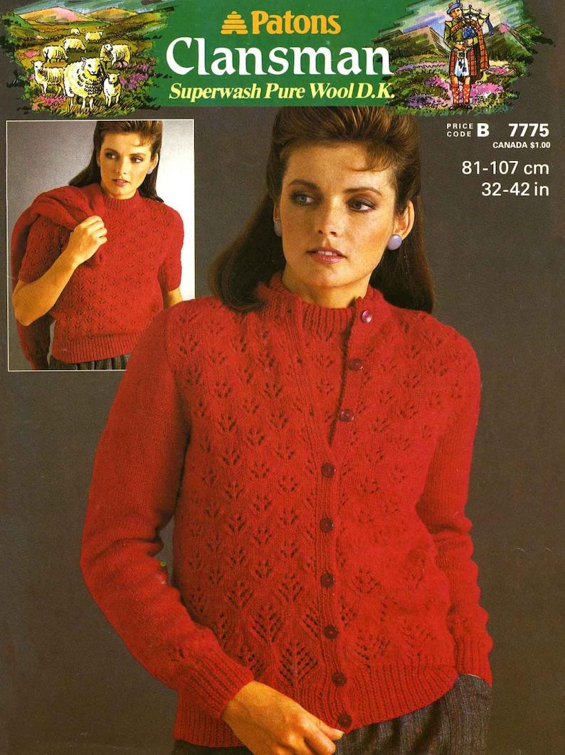 419e9757c5b2 Vintage Ladies Twin Set Knitting Patten 1960 1970 PDF