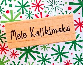 Mele Kalikimaka stamp