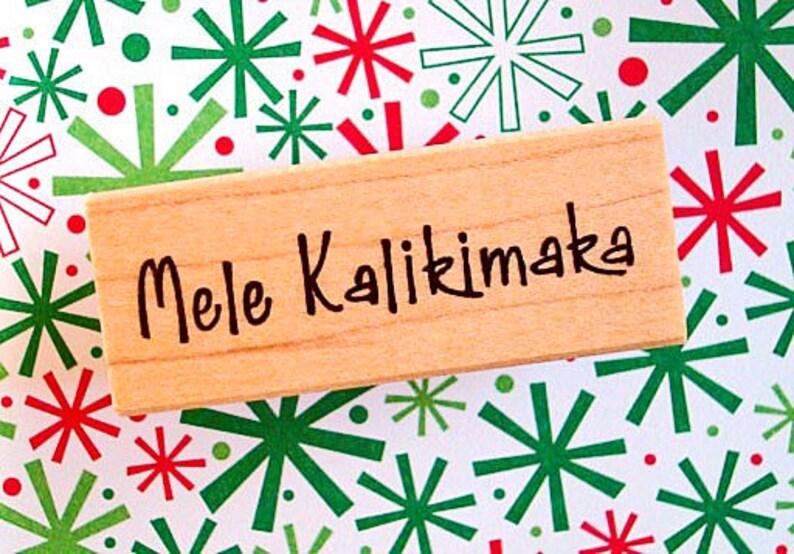 Mele Kalikimaka Rubber Stamp image 0