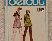 Vintage Sewing Pattern / Stovepipe Pants Pattern / Tunic Pattern / 1970s Pattern / Bellcut 3057 / Smock Pattern / Vintage Japanese Pattern