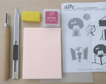 Rubber Stamp Carving Starter Kit - Everything You Need to Start Carving!