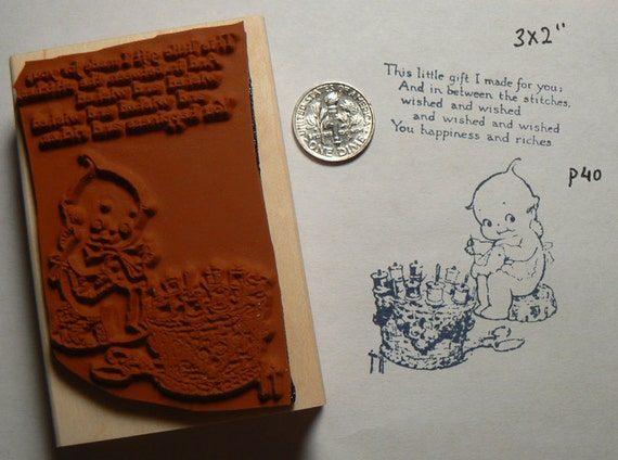 P29 Sealed with doggie kisses rubber stamp