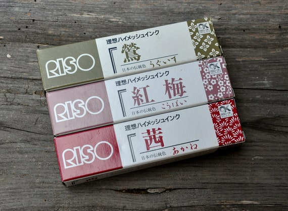 RISO Print Gocco Hi mesh INK for paper Screen printer PG-5 PG-11 PG-10 GREEN