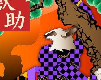 Up A Tree, Metal Print, Wall Art, Cat Print, Japanese Kimono, Original Art Print, Cat Tales