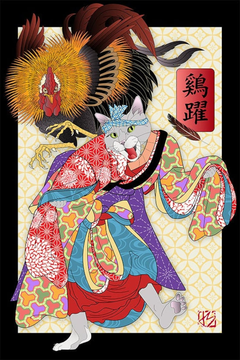 CHICKEN DANCE Year of the Rooster Metal Print Wall Art Cat image 0