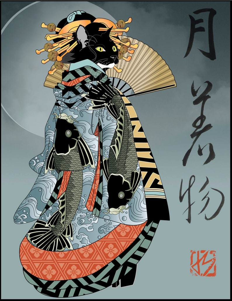 Metal Print Cat Print The Koi Kimono Wall Art Cat Tales Original Art Print Japanese Kimono
