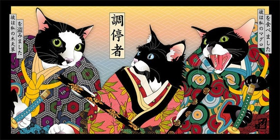 Peacemaker Wall Art Metal Print Cat Tales Japanese Kimono Original Art Print Cat Print