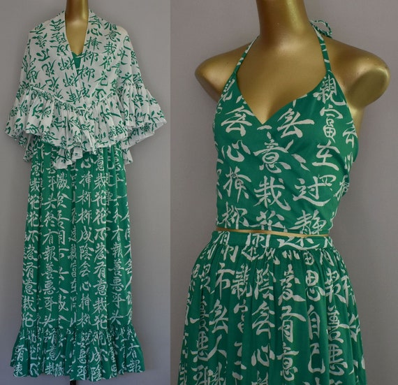 Star of Siam Maxi Skirt and Halter Top with Shawl,