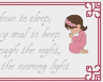 Now I Lay Me Down to Sleep - Cross stitch pattern PDF - Girl - olive skin - brown hair - Elegant Font - INSTANT DOWNLOAD