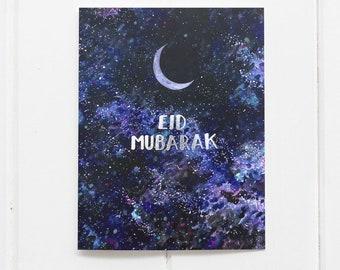 Eid Mubarak Card / Eid Card / Eid / Silver Foil / Eid Mubarak / Ramadan Card / Watercolor Card / Watercolor / Holiday Card / Seasonal Card