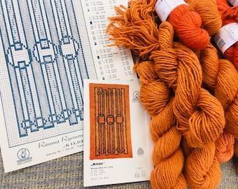 "Rya Rug Kit from Norway named Kilde...Midcentury-Modern style. Wool & Linen backing.  60 x 110 cm or +/- 23.5"" x 43.3"""