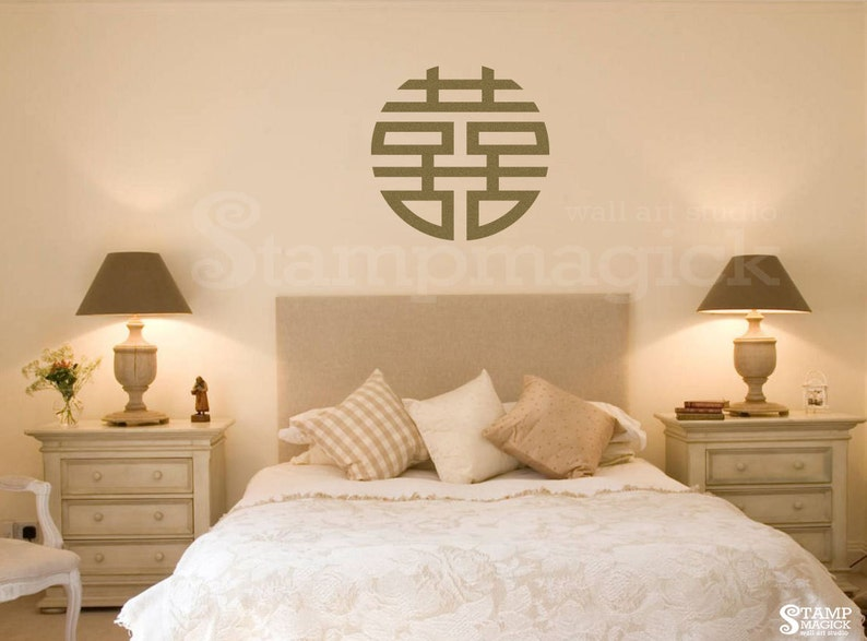 Chinese Double Happiness Symbol Wall Decal  Chinese Wedding image 0