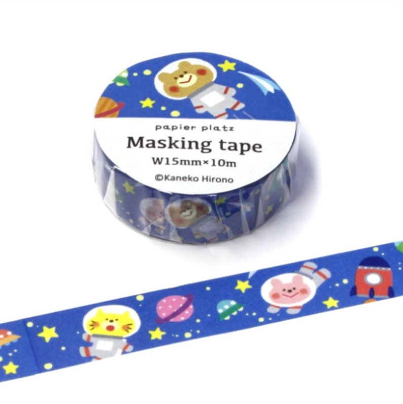 UFO Cat in Space Ship Washi Tape Space Travel Washi Tape 10-673