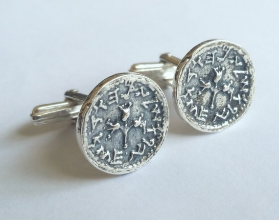 cufflink with the half Sheqel coin of Israel-ooak piece-one of a kind