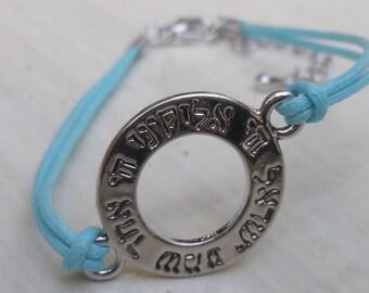 Shema Israel Kabbala bracelet light blue string Evil Eye bracelet