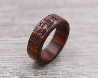 Wood Irish Claddagh Ring - Custom Wood Ring - Personalized Ring - Engraved - Wedding Ring - Wooden Ring - Mens Jewelry - 5 Year Anniversary