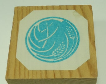 Wheat Swirl Wood Mounted Rubber Stamp