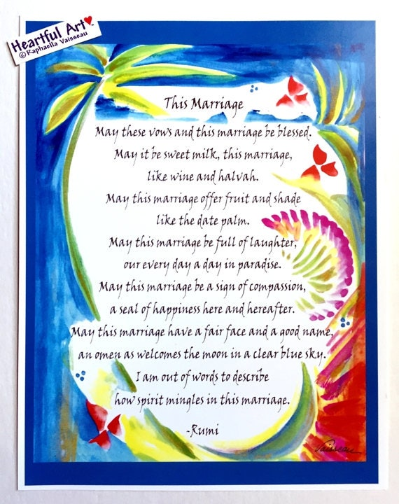 This Marriage 8x11 RUMI Inspirational Wedding Blessing Poster Meditation  Spiritual Poetry Relationship Heartful Art by Raphaella Vaisseau