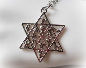The Twelve Tribes Star of David necklace silver metal Magen David pendant Hebrew Jewelry for men women Pessach passover gift Judaica zodiac