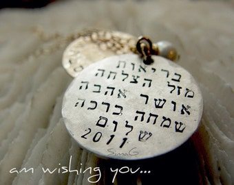 Hebrew..................