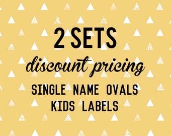 60 pack - Personalized School Supplies Stickers - Single Name OVAL Kids Labels - Daycare set, Custom, Back to School, Planner Stickers