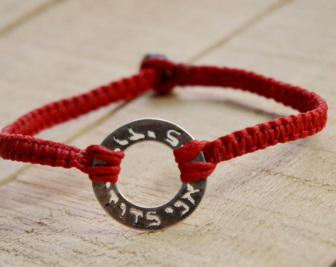 I Am My Beloved and My Beloved Is Mine Red Bracelet