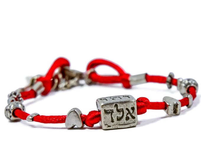 Red Kabbalah Cube 72 Names of God Charm Bracelet with Lucky Charms
