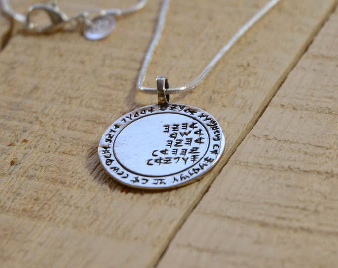 "Achievement and Success King Solomon Amulet 925 Sterling Silver for Men & Women on 20"" Necklace"