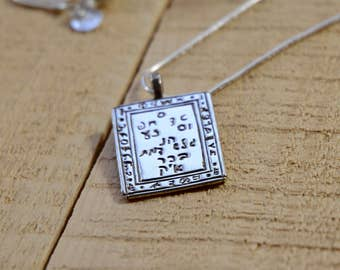 """Personal Power Amulet in 925 Sterling Silver for Men & Women on 20"""" Necklace"""