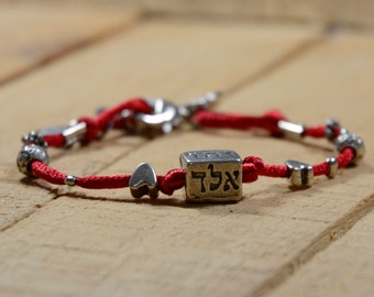 Red Kabbalah Cube Charm Bracelet with Lucky Charms for Good Luck, Protection & Prosperity