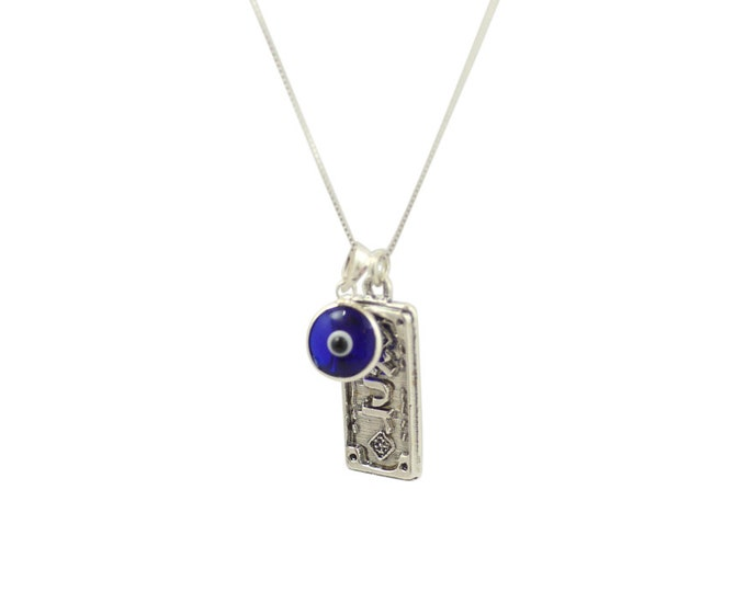 72 Names of God Against Evil Eye Protection Necklace