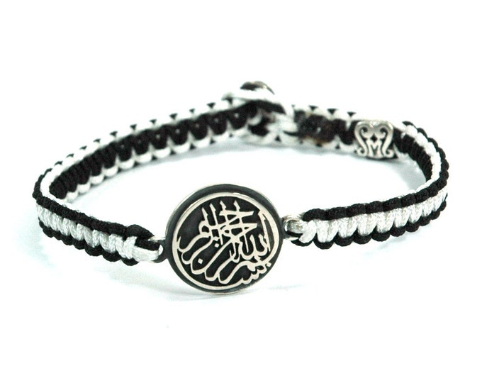 Unisex Silver Islamic Bismillah (In the name of God) Bracelet and Signature Button on Two Tone Black White Parachute Chord