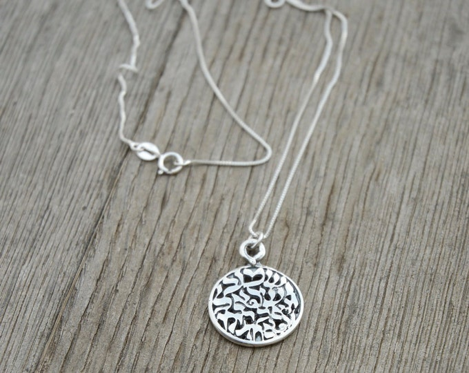 Shema Israel Pendant Sterling Silver Charm Unisex Design Necklace