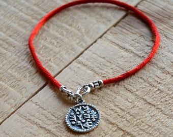Wishes & Dreams Charm Sterling Silver Amulet on Red Silk String Bracelet - Bracelet for Men and Women