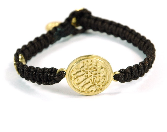 Islamic Bismillah (In the name of God) Charm Bracelet in Brass on Brown Macrame Parachute Chord