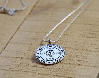 Healing and Recovery Solomon Seal Amulet in 925 Sterling Silver on Box Chain